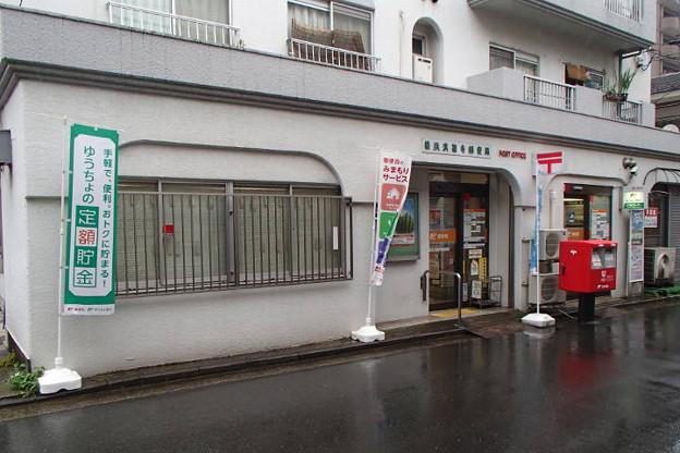 r6064_横浜洪福寺郵便局_神奈川県横浜市西区_t