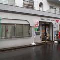 Photos: r6064_横浜洪福寺郵便局_神奈川県横浜市西区_t
