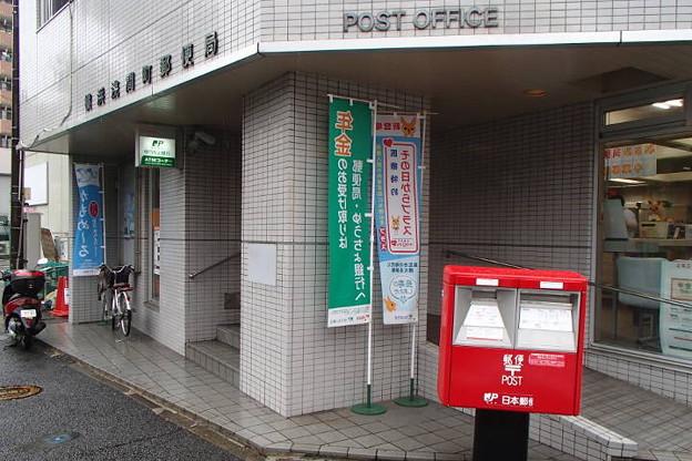 Photos: r6067_横浜浅間町郵便局_神奈川県横浜市西区_t