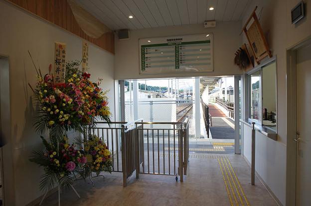 s0982_男鹿駅改札口