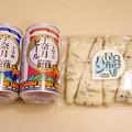Photos: s7292_宇奈月ビールと富山の昆布パン
