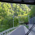 Photos: s7977_関電トロリーバス前面車窓_扇沢駅内走行