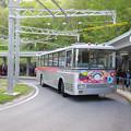 Photos: s8000_関電トロリーバス回送で発車_扇沢