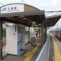 s9914_三滝駅