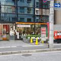 s0531_神戸御幸通郵便局_兵庫県神戸市中央区