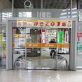s0538_神戸商工貿易ビル内郵便局_兵庫県神戸市中央区
