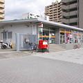 s0550_葺合郵便局_兵庫県神戸市中央区