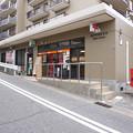 s0581_神戸中島郵便局_兵庫県神戸市中央区