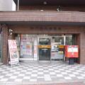 s0586_神戸熊内郵便局_兵庫県神戸市中央区