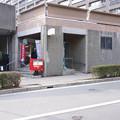 s0594_兵庫県庁内郵便局_兵庫県神戸市中央区