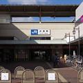 Photos: s0716_兵庫駅南口_兵庫県神戸市兵庫区_JR西