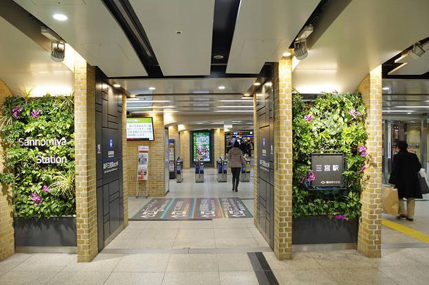 Photos: s0761_三宮駅地下口_兵庫県神戸市中央区_阪神