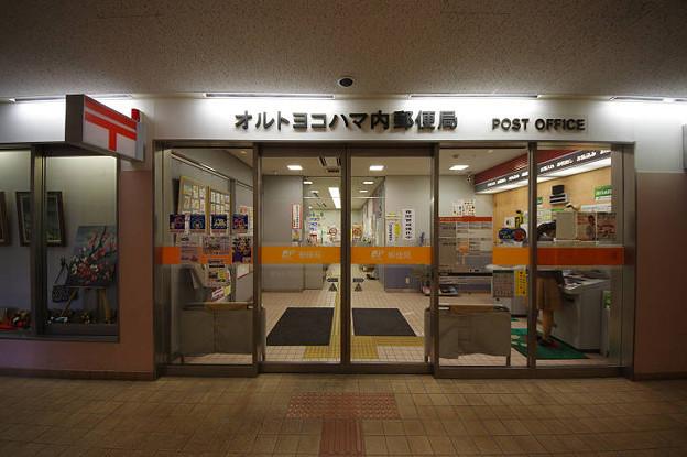s0436_オルトヨコハマ内郵便局_神奈川県横浜市神奈川区
