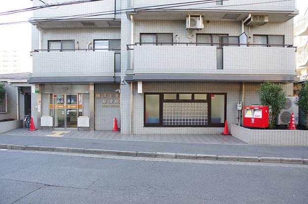 s0443_横浜生麦郵便局_神奈川県横浜市鶴見区