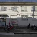 s0454_横浜小野郵便局_神奈川県横浜市鶴見区_rtb