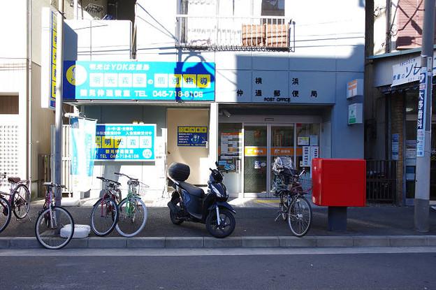 s0456_横浜仲通郵便局_神奈川県横浜市鶴見区