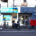 Photos: s0456_横浜仲通郵便局_神奈川県横浜市鶴見区