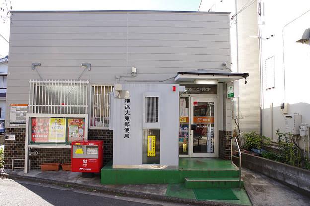 s0458_横浜大東郵便局_神奈川県横浜市鶴見区