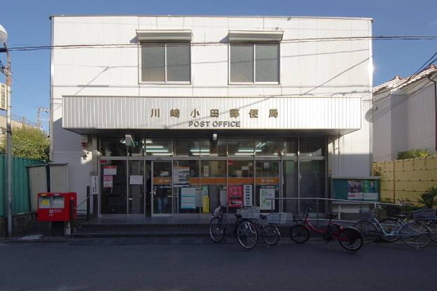 s0464_川崎小田郵便局_神奈川県川崎市川崎区_tb