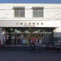 Photos: s0464_川崎小田郵便局_神奈川県川崎市川崎区_tb