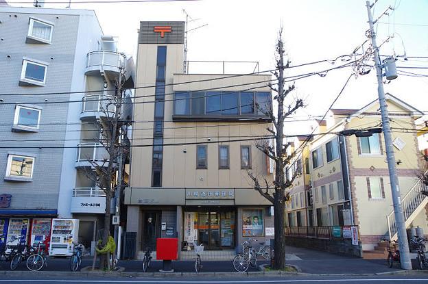 s0479_川崎渡田郵便局_神奈川県川崎市川崎区