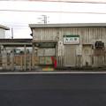 s0835_大川駅_神奈川県川崎市川崎区_JR東
