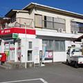 Photos: s2104_松田惣領郵便局_神奈川県足柄上郡松田町