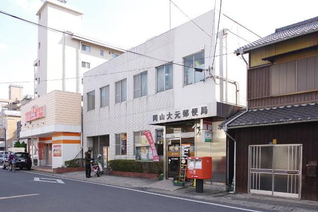 s9908_大元郵便局_岡山県岡山市北区_c