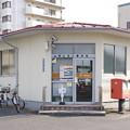 s9917_岡山青江郵便局_岡山県岡山市北区_t