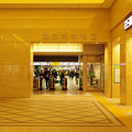 Photos: s0320_東京駅丸の内中央口改札口