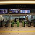 Photos: s0339_東京駅丸の内北口改札口