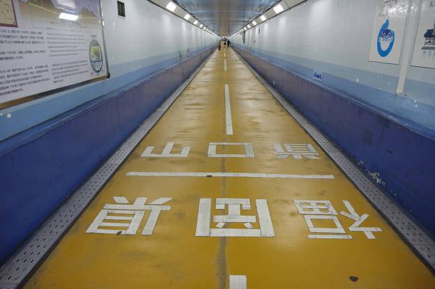 s2218_関門トンネル人道_県境