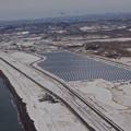 Photos: s7232_北海道白糠町空撮_大規模太陽光発電