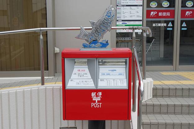 s2842_釜石郵便局前の郵便ポスト
