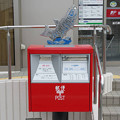 Photos: s2842_釜石郵便局前の郵便ポスト
