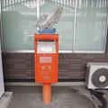 s2867_釜石駅前の郵便ポスト