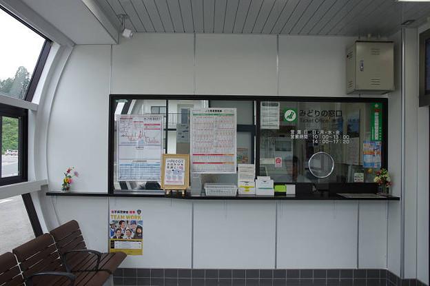 s3125_BRT陸前高田駅内