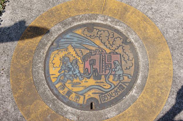s2268_伊賀市マンホール_防火水槽