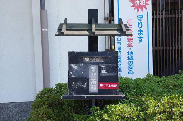 s2337_郵便ポスト_関駅前_黒色箱