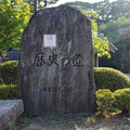 s2421_日本の道百選_旧東海道_亀山市関町