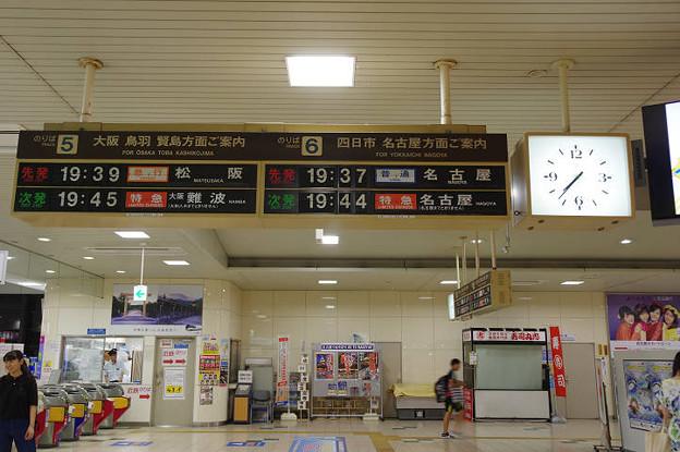 s2526_津駅近鉄発車案内_反転フラップ式