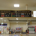 Photos: s2526_津駅近鉄発車案内_反転フラップ式