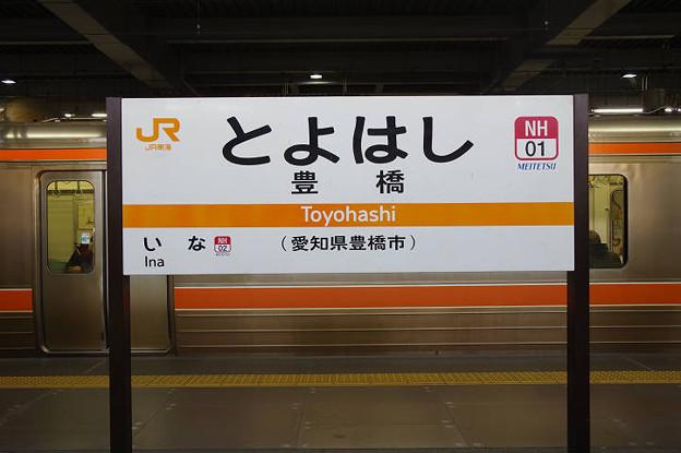 s7679_豊橋駅駅名標_JR東海仕様の名鉄本線用