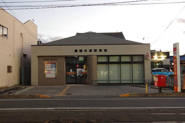s7714_豊橋井原郵便局_愛知県豊橋市