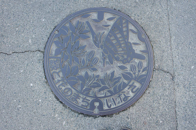 s7823_浜松市旧稲佐町マンホール