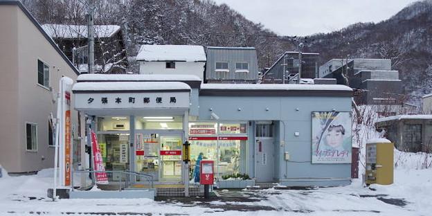 s5201_夕張本町郵便局_北海道夕張市_t