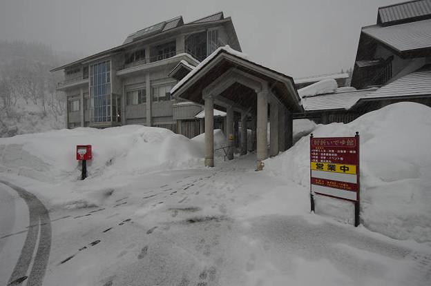 Photos: s8831_肘折温泉いでゆ館