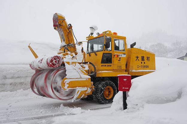 s8832_大蔵村ロータリ除雪車