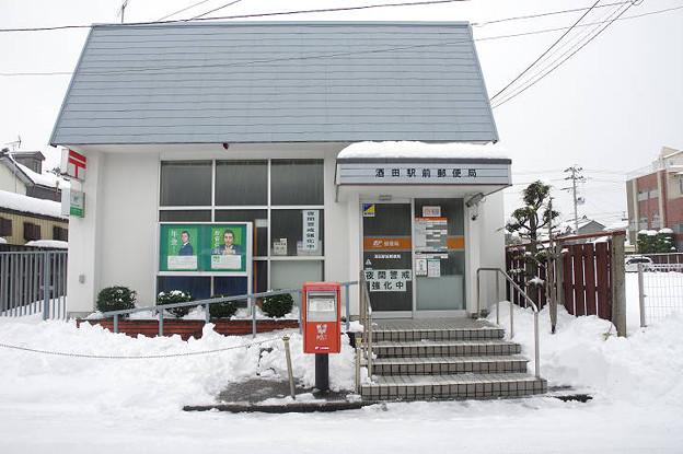 Photos: s9053_酒田駅前郵便局_山形県酒田市