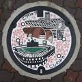 s9844_西宮市マンホール_ごうりゅう_カラー